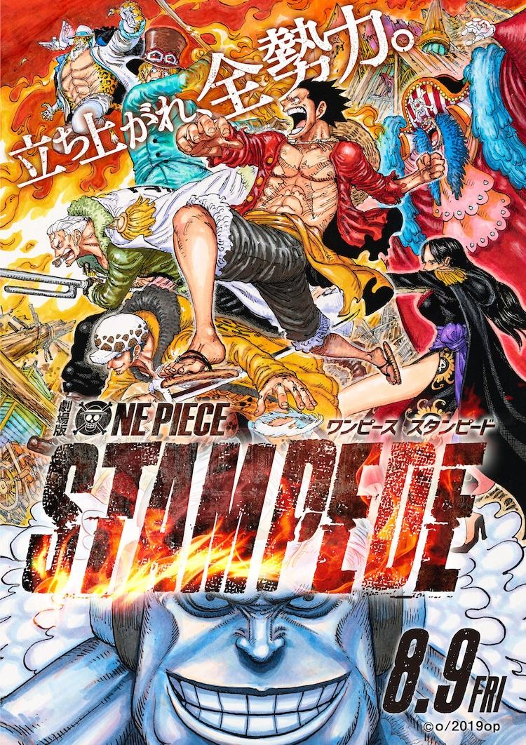 One Piece Stampede スペシャル映像がtv放送 バレット最終形態も