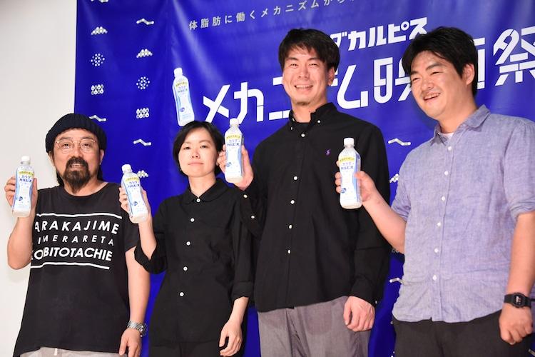 「『カラダカルピス』500 メカニズム映画祭」上映会の様子。