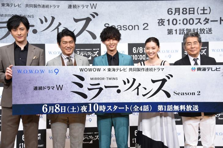 「連続ドラマW ミラー・ツインズ Season2」の完成披露試写会の様子。