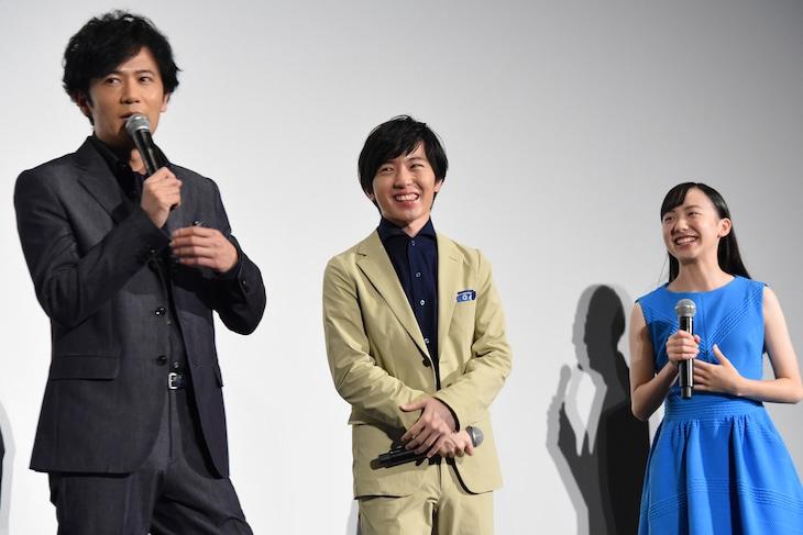 左から稲垣吾郎、浦上晟周、芦田愛菜。