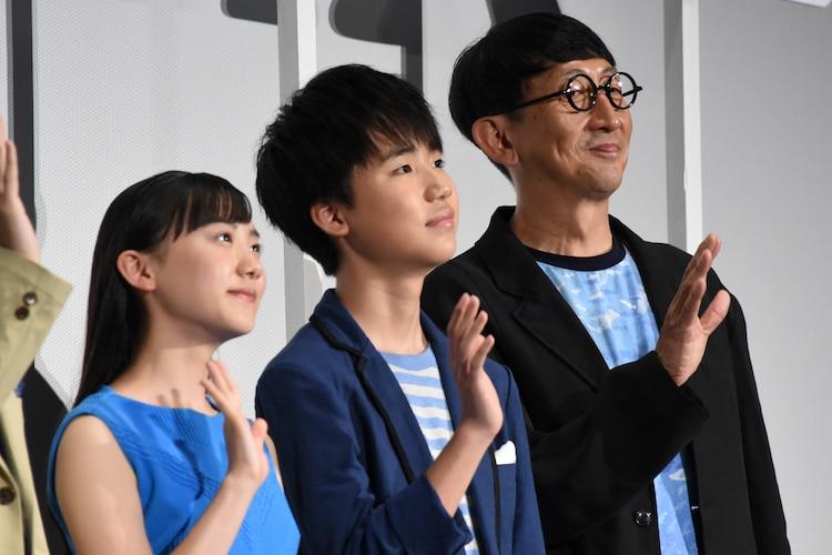 左から芦田愛菜、石橋陽彩、渡辺歩監督。