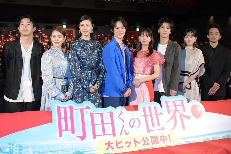 映画「町田くんの世界」公開記念舞台挨拶の様子。