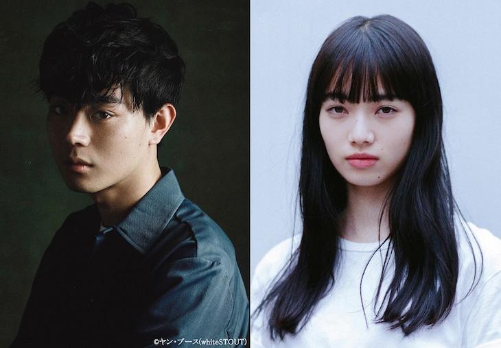 左から菅田将暉、小松菜奈。(C)2020映画『糸』製作委員会