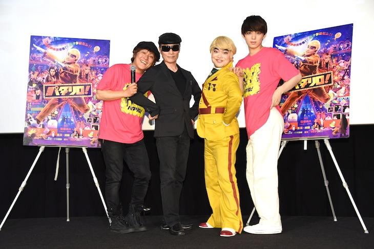 「劇場版パタリロ!」舞台挨拶の様子。左から小林顕作、魔夜峰央、加藤諒、佐奈宏紀。