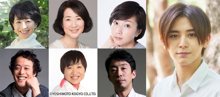 「セミオトコ」キャスト一覧。左上から時計回りに阿川佐和子、檀ふみ、木南晴夏、山田涼介、北村有起哉、南海キャンディーズしずちゃん、エレキコミックやつい。