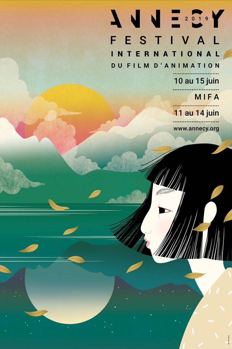 アヌシー国際アニメーション映画祭2019のポスタービジュアル。
