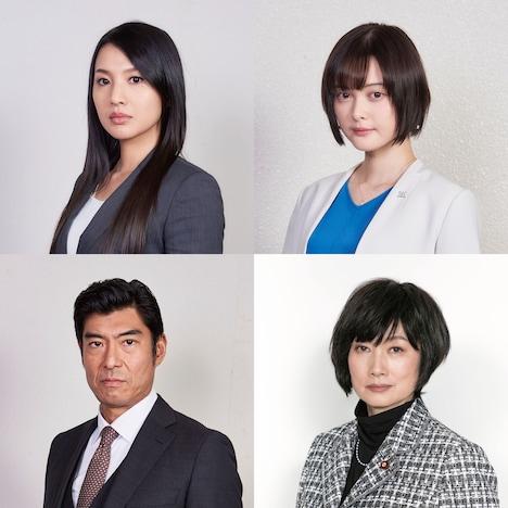 「AI崩壊」キャスト。上段左から時計回りに芦名星、玉城ティナ、余貴美子、高嶋政宏。