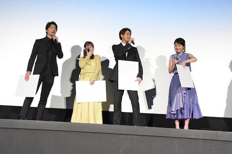 イラストで共演陣をおびえさせる松本穂香(右端)。
