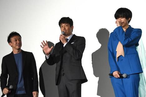 左から野口照夫、佐藤隆太、佐久間由衣。