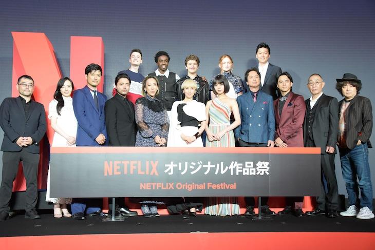 Netflixオリジナル作品祭の様子。