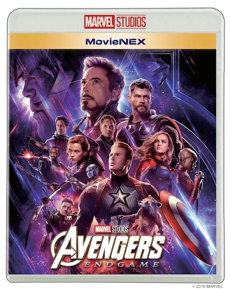 「アベンジャーズ/エンドゲーム」MovieNEXジャケット(販売中 / 税込4620円)※デジタル配信中、4K UHD MovieNEX(税込8800円)も販売中 (c)2019 MARVEL