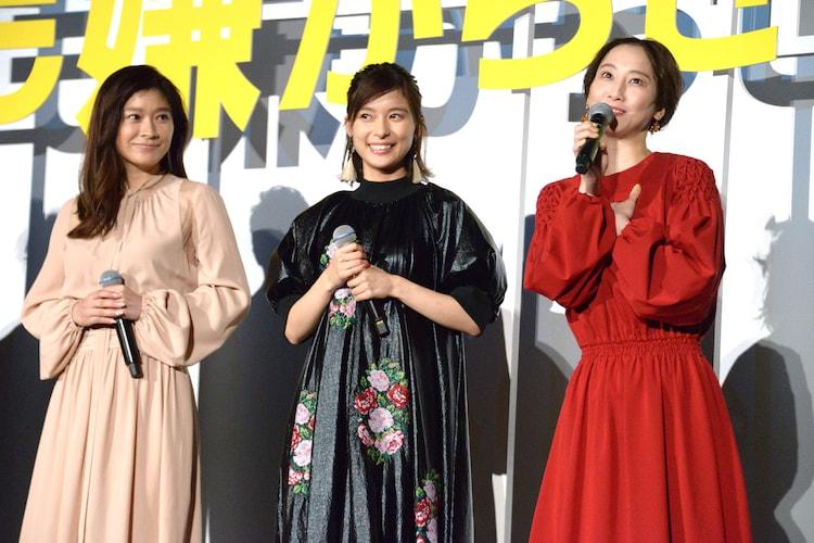 左から篠原涼子、芳根京子、松井玲奈。
