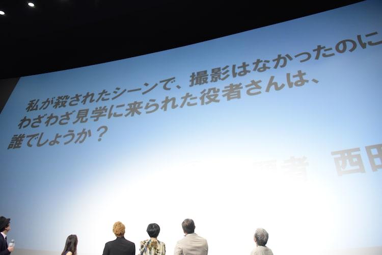 西田尚美によるクイズ。