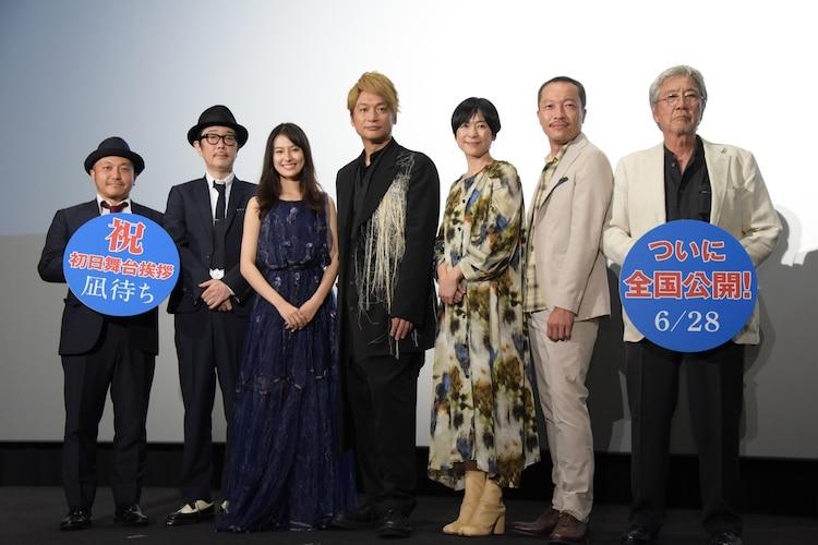「凪待ち」初日舞台挨拶の様子。左から白石和彌、リリー・フランキー、恒松祐里、香取慎吾、西田尚美、音尾琢真、吉澤健。