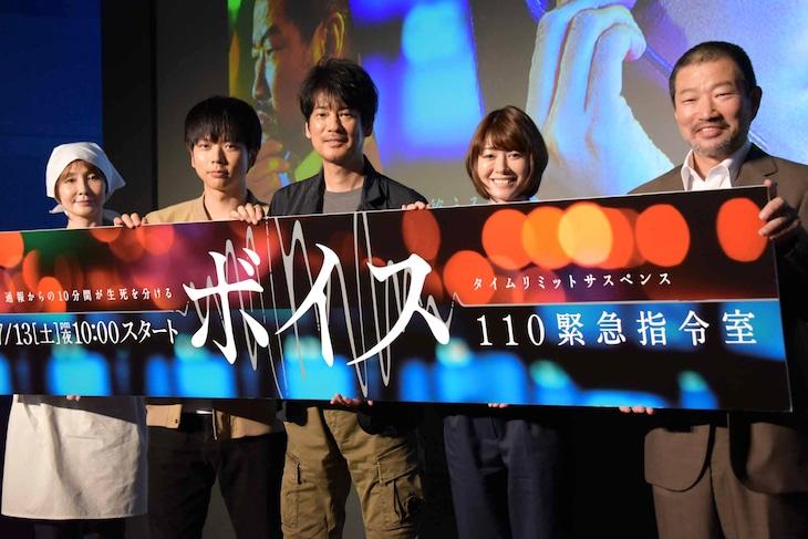 「ボイス 110緊急指令室」記者会見にて、左からYOU、増田貴久、唐沢寿明、真木よう子、木村祐一。
