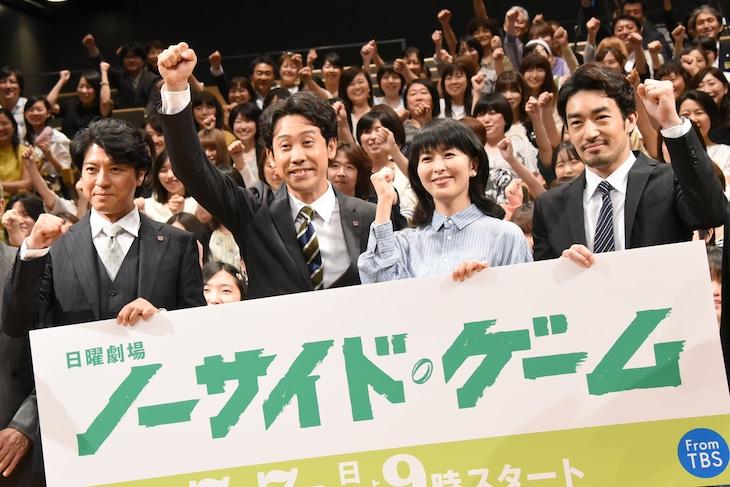 「ノーサイド・ゲーム」試写会イベントの様子。左から上川隆也、大泉洋、松たか子、大谷亮平。