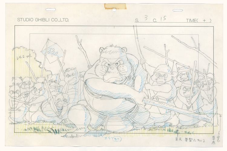 「平成狸合戦ぽんぽこ」レイアウト画 (c)1994 畑事務所・Studio Ghibli・NH