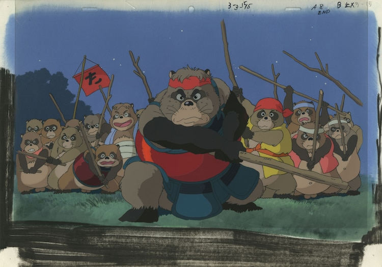 「平成狸合戦ぽんぽこ」セル付き背景画 (c)1994 畑事務所・Studio Ghibli・NH