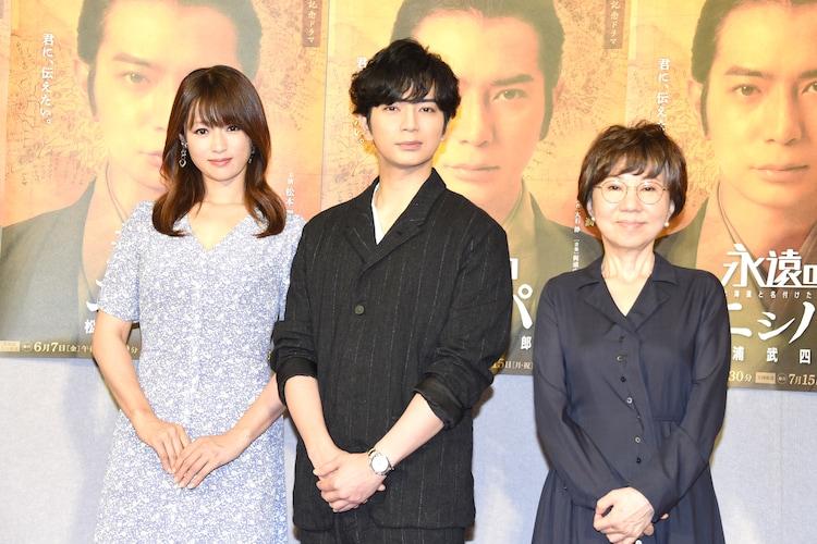 松本潤が深田恭子と約20年ぶり共演「毎回芝居が違う」「それ絶対褒めて ...