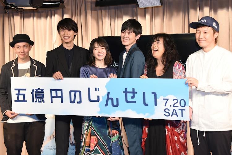 「五億円のじんせい」完成披露舞台挨拶の様子。左からZAO、兵頭功海、山田杏奈、望月歩、蛭田直美、ムン・ソンホ。