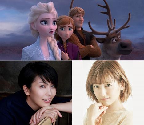 「アナと雪の女王2」でエルサ役を続投する松たか子(左下)、アナ役を続投する神田沙也加(右下)。