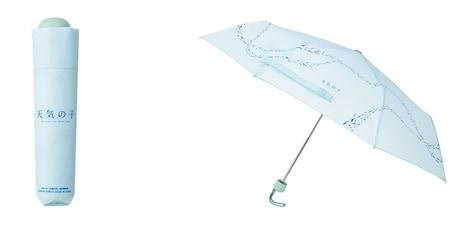 B賞の折りたたみ傘。