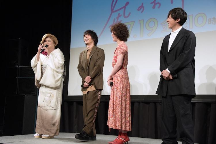 左からIKKO、中村倫也、黒木華、高橋一生。