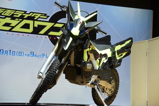 仮面ライダーゼロワンのバイク。