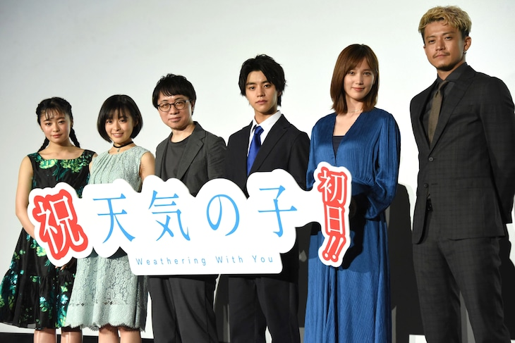 「天気の子」初日舞台挨拶にて、左から吉柳咲良、森七菜、新海誠、醍醐虎汰朗、本田翼、小栗旬。