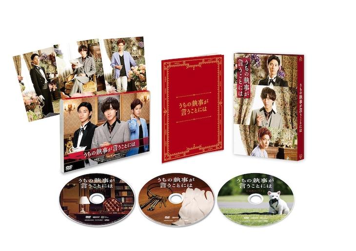 「うちの執事が言うことには」DVD豪華版の展開写真。