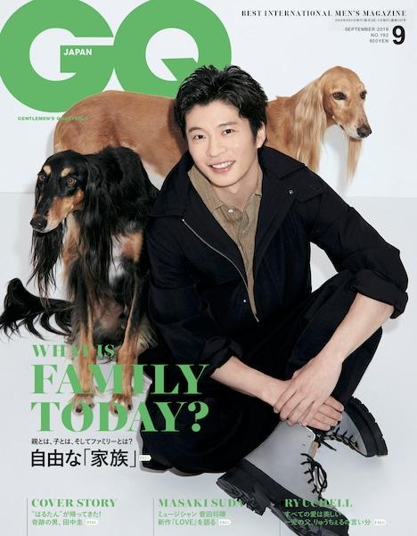 GQ JAPAN9月号 表紙