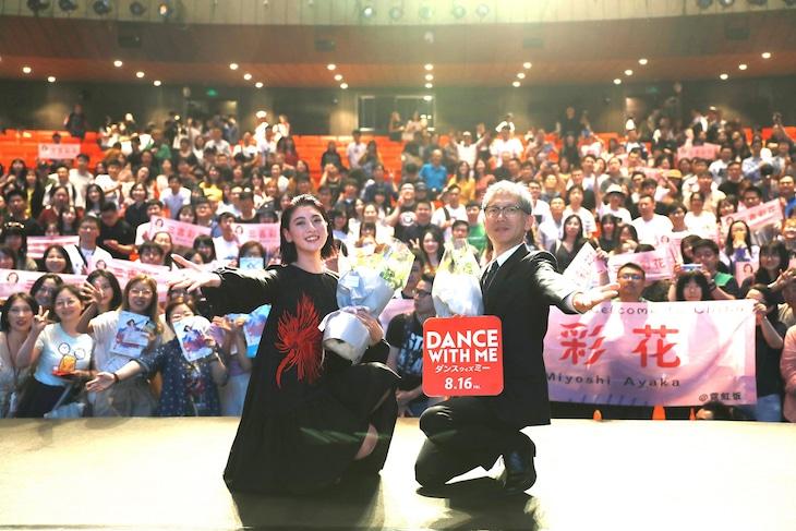 第22回上海国際映画祭にて、左から三吉彩花、矢口史靖。
