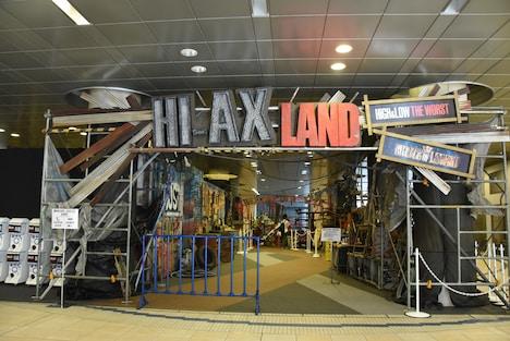 HI-AX LAND入り口