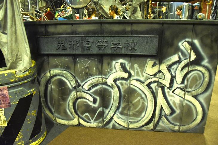 鬼邪高校の学校銘板。下の「花岡楓士雄ヨロシク!」は川村壱馬の直筆。