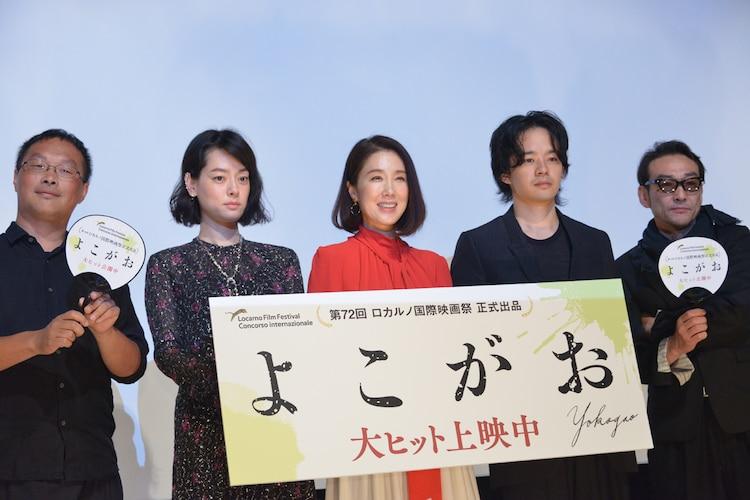 「よこがお」公開記念舞台挨拶の様子。左から深田晃司、市川実日子、筒井真理子、池松壮亮、吹越満。