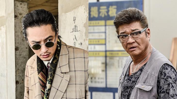 左から塚本高史演じるパルコ、小沢仁志演じる関雅虎。