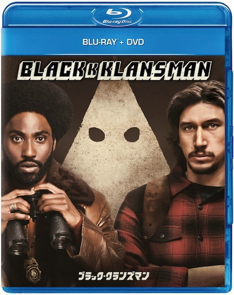 「ブラック・クランズマン」Blu-rayジャケット