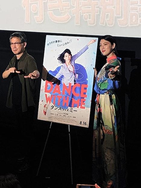 「ダンスウィズミー」トークイベントの様子。左から矢口史靖、三吉彩花。