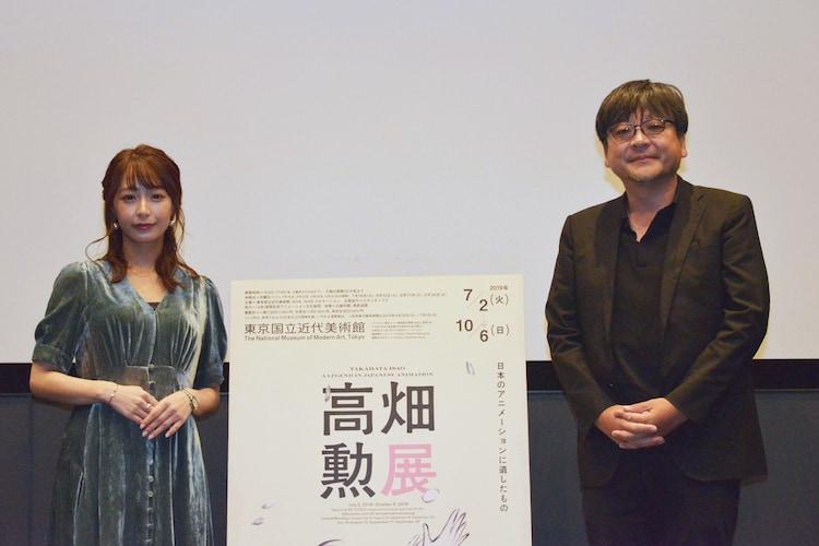 「高畑勲展─日本のアニメーションに遺したもの」の様子。左から宇垣美里、細田守。