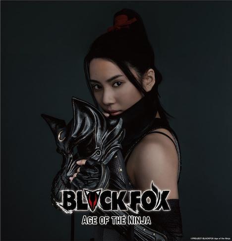 「BLACKFOX: Age of the Ninja」ビジュアル (c)PROJECT BLACKFOX Age of the Ninja