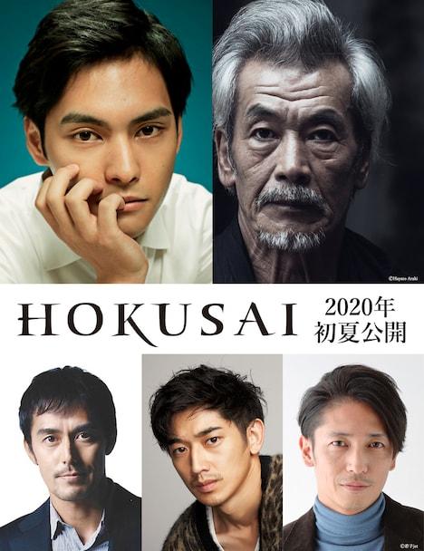 上段左から柳楽優弥、田中泯。下段左から阿部寛、瑛太、玉木宏。