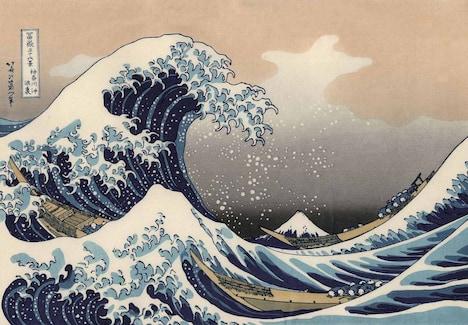 「富嶽三十六景」より「神奈川沖浪裏」。