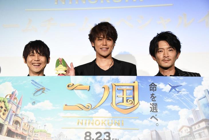 「映画『二ノ国』声優ドリームチームスペシャルイベント」の様子。左から梶裕貴、宮野真守、津田健次郎。