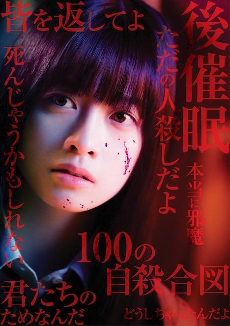 「シグナル100」イメージビジュアル