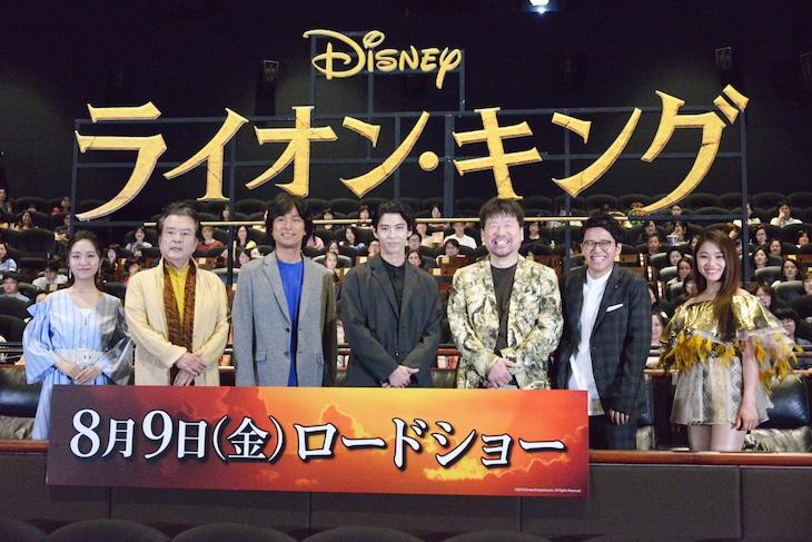 「ライオン・キング」プレミアム吹替版スペシャル上映会の様子。左から門山葉子、大和田伸也、江口洋介、賀来賢人、佐藤二朗、亜生、RIRI。