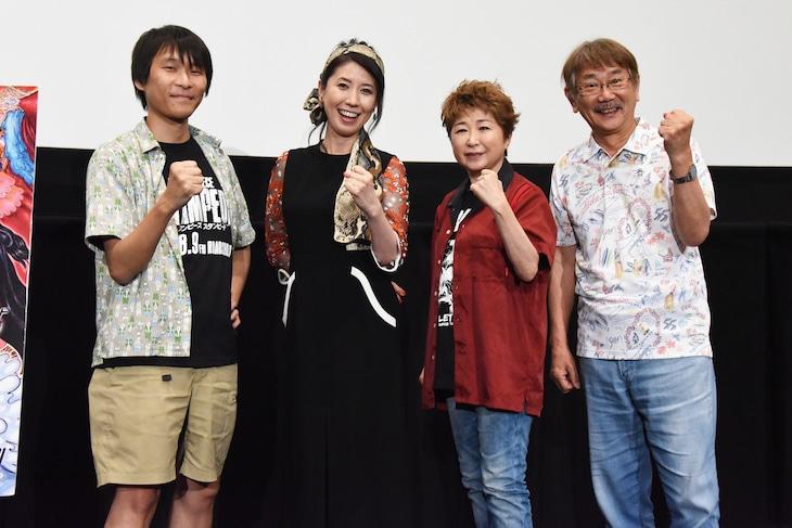劇場版「ONE PIECE STAMPEDE」舞台挨拶の様子。左から大塚隆史、三石琴乃、田中真弓、千葉繁。