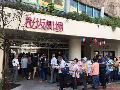 8月17日に沖縄・桜坂劇場で行われた先行上映の様子。