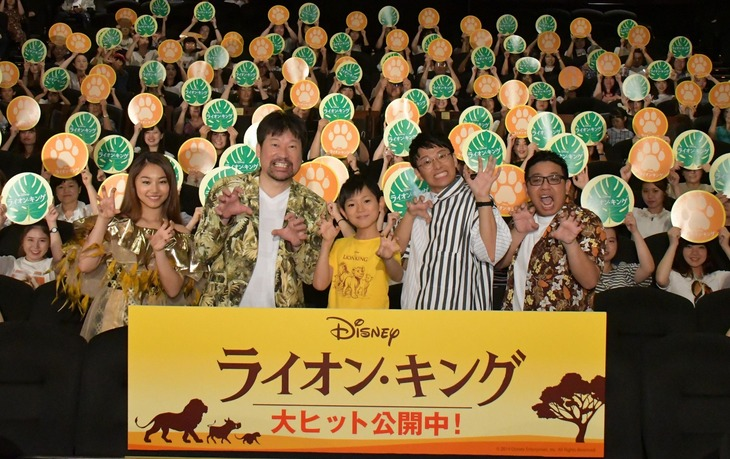 左からRIRI、佐藤二朗、熊谷俊輝、亜生、昴生。