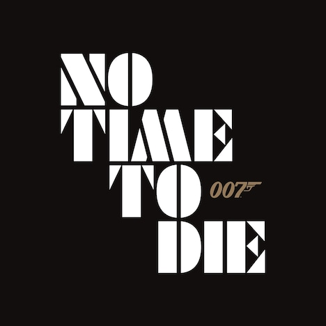 「NO TIME TO DIE(原題)」ビジュアル
