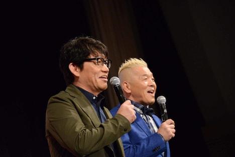 客席に星野源を見つけるずん飯尾(左)とキャイ~ンウド鈴木(右)。